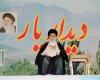 رهبر معظم انقلاب اسلامى در اجتماع بزرگ مردم همدان