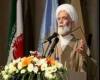 انتقاد امام جمعه همدان از سرمایه گذاری افراد در خارج از کشور