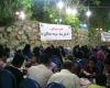 اطعام ۷۰۰ نفر از ایتام و خانوادهای تحت پوشش کمیته امداد امام خمینی (ره) تویسرکان
