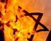 بیانیه بسیج رسانه همدان به مناسبت فرارسیدن روز قدس