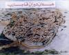 نقشه قدیمی شهر همدان