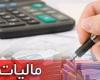 صادرکنندگان و تجار درصورت عدم ارائه دفاترحساب جریمه می شوند