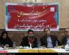 حاشیههای جالب نشست خبری میراث فرهنگی و گردشگری همدان