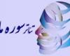 """نمایش """"گلزخم"""" در جشنواره سراسری تئاتر سوره"""