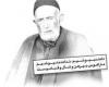 حاج میرزا احمد عابد نهاوندی معروف به مرشد چلویی، بهترین کاسب قرن را بیشتر بشناسیم+ عکس