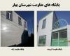 افتتاح همزمان 108 پروژه به مناسبت هفته بسیج در استان همدان+ تصاویر