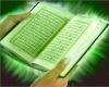 افزایش 20 درصدی داوطلبان شرکت در مسابقات قرآنی همدان