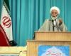 شورحسینی مردم در عراق فعالیت تکفیری ها را بی تاثیرمی کند