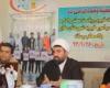 اعلام آمادگی اوقاف برای ساخت مجهزترین بیمارستان غرب کشور در ملایر