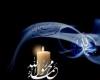 عزاداری و سوگواری مردم همدان در  سالروز وفات پیامبر اعظم(ص)