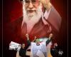 بازخوانی بیانات رهبر فرزانه انقلاب درباره حماسه 9 دی