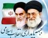 سران فتنه مغضوب ملت ایران بوده و حکم محارب را دارند