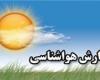 دمای هوای همدان افزایش می یابد