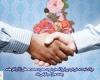 تجلیل از خانواده شهدای وقف در همدان