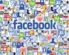 مردم ایران رتبه دوم افشای اطلاعات شخصی در فیسبوک را دارند