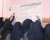 دانش آموزان نهاوند در محکومیت مجله فرانسوی طومار امضا کردند