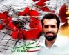 برگزاری یادواره شهدای ورزشکار ملایر با حضور پدر شهید احمدی روشن