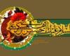 چهل حديث گهربار منتخب از امام حسن عسکری علیه السلام