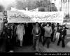 کارگران در پیروزی انقلاب اسلامی نقش مهمی داشتند/ تحقق اقتصاد مقاومتی در گرو نیروی انسانی کارآمد