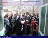 افتتاح نود و چهارمین کتابخانه عمومی در همدان