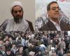 دعوت امام جمعه و فرماندار برای حضور حماسی مردم نهاوند در راهپیمایی 22 بهمن