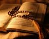 تجلیل از برگزیدگان مسابقات قرآنی اوقاف در همدان