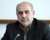 همایش بینالمللی میر سید علی همدانی مهر 94 برگزار میشود