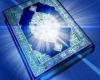 موفقیت همدان در اجرای طرح تربیت حافظان قرآن