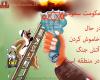 حکومت آل سعود