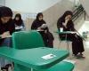 زمان توزیع کارت آزمون کارشناسی ارشد دانشگاه آزاد اعلام شد