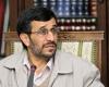 نیمه شعبان، همدان میزبان محمود احمدی نژاد خواهد بود