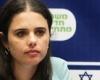 وزیر زن اسرائیلی تهدید به مرگ شد +عکس