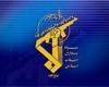 سپاه پاسداران انقلاب اسلامی از آغاز تا امروز