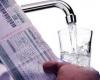 قبض آب در همدان به هنگام قرائت کنتور صادر می شود