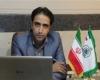 تولید و درج و بارگزاری 1100 خبر در سه ماهه اول امسال در پایگاه اطلاع رسانی اوقاف استان