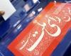 حضور در انتخابات به معنی قبول اصل نظام جمهوری اسلامی است