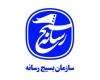 بیانیه بسیج رسانه استان همدان به مناسبت روز قدس