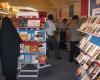 تخفیف50درصدی در نمایشگاه کتاب تویسرکان