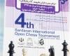 آغاز چهارمین دوره مسابقات بین المللی شطرنج جام سرداران