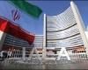 پذیرفتن نقش داور برای آژانس در برجام/قطعنامه عملاً دست آژانس را برای هر درخواستی از ایران باز گذاشته است