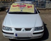 توقيف خودروي پژو با سی میلیون ريال خلافي در اسدآباد
