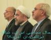 رجال سیاسی ایران، شاگرد دولتمردان آمریکا!