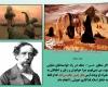 اظهارنظر جالب چارلز دیکنز درباره قیام امام حسین(ع)