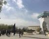 دانشگاه آزاد همدان در هفتمین روز شهادت امام حسین(ع) به سوگ نشست+عکس و فیلم