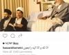 واکنش اینستاگرامی سید حسن خمینی به در گذشت آیت الله هاشمی رفسنجانی.
