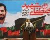 یادواره شهید احمدی روشن