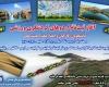 برپایی تورهای گردشگری - ورزشی برای اولین بار در مادستان