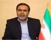 ۲۱۸ تن برنج برای تنظیم بازار همدان در ماه محرم و صفر توزیع میشود