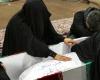 محدودیتهای ترافیکی مراسم شهید حججی