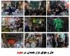 حال و هوای بازار همدان در ایام سوگواری اباعبدالله
